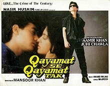 Movie Qayamat Se Qayamat Tak by Udit Narayan on songs download at Pagalworld