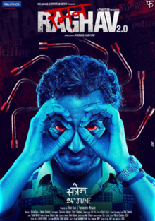 Download Songs Raman Raghav 2.0 Movie by Anurag Kashyap on Pagalworld
