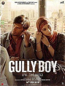 Hit movie Gully Boy by Alia Bhatt songs download on Pagalworld