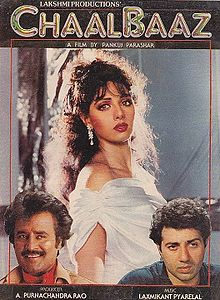 Download Songs ChaalBaaz Movie by Productions on Pagalworld