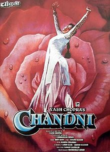 Download Songs Chandni Movie by Yash Raj Films on Pagalworld