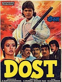 Download Songs Dost  Movie by Productions on Pagalworld