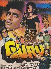 Download Songs Guru  Movie by Productions on Pagalworld