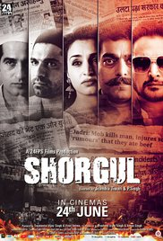 Hit movie Shorgul by Ashutosh Rana songs download on Pagalworld