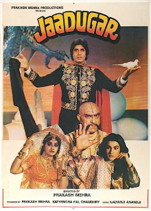 Download Songs Jaadugar Movie by Productions on Pagalworld