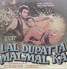 Movie Lal Dupatta Malmal Ka by Anuradha Paudwal on songs download at Pagalworld