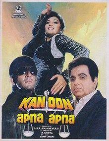 Latest Movie Kanoon Apna Apna by Dilip Kumar songs download at Pagalworld