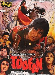 Latest Movie Toofan  by Amrita Singh songs download at Pagalworld