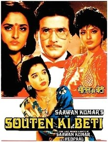 Download Songs Souten Ki Beti Movie by Productions on Pagalworld