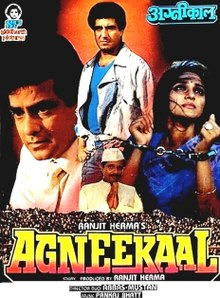 Download Songs Agneekaal Movie by Abbas-mustan on Pagalworld