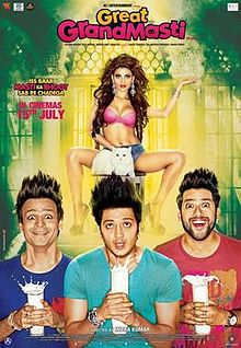 Latest Movie Great Grand Masti by Urvashi Rautela songs download at Pagalworld