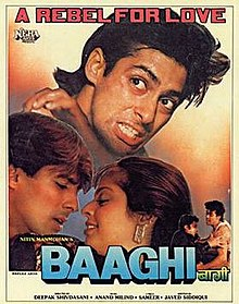 Latest Movie Baaghi  by Kiran Kumar songs download at Pagalworld