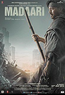 Hit movie Madaari by Jimmy Sheirgill songs download on Pagalworld