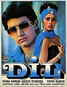 Download Songs Dil  Movie by Indra Kumar on Pagalworld
