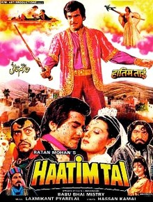Download Songs Hatim Tai  Movie by Productions on Pagalworld