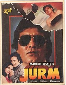 Download Songs Jurm  Movie by Mukesh Bhatt on Pagalworld