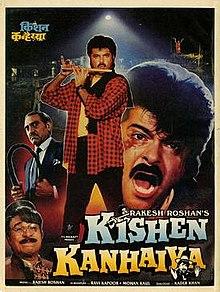 Hit movie Kishen Kanhaiya by Madhuri Dixit songs download on Pagalworld