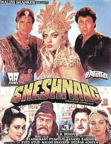 Movie Sheshnaag  by Suresh Wadkar on songs download at Pagalworld