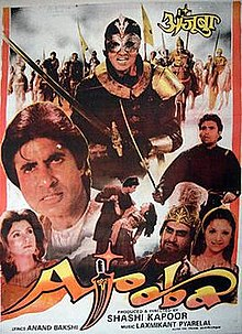 Download Ajooba Movie Mp3 Songs for free from pagalworld,Ajooba - Ajooba songs download HD.