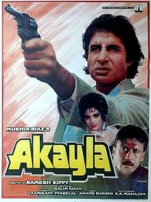 Download Songs Akayla Movie by Productions on Pagalworld