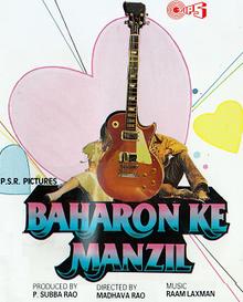 Latest Movie Baharon Ke Manzil  by Satish Shah songs download at Pagalworld