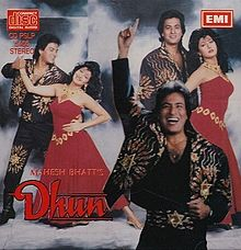 Download Songs Dhun  Movie by Mahesh Bhatt on Pagalworld
