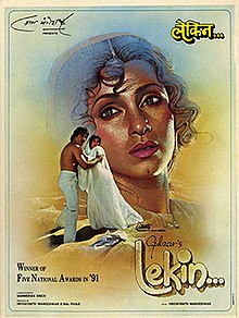Latest Movie Lekin... by Dimple Kapadia songs download at Pagalworld