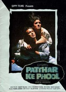 Latest Movie Patthar Ke Phool by Kiran Kumar songs download at Pagalworld