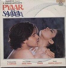 Latest Movie Pyaar Ka Saaya by Amrita Singh songs download at Pagalworld