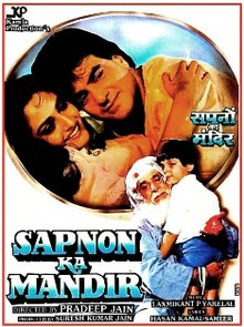 Download Songs Sapnon Ka Mandir Movie by Productions on Pagalworld