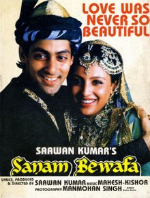 Download Songs Sanam Bewafa Movie by Productions on Pagalworld
