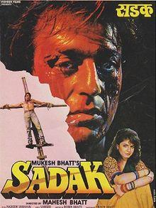 Hit movie Sadak by Nadeem on songs download at Pagalworld