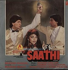 Download Songs Saathi  Movie by Mahesh Bhatt on Pagalworld