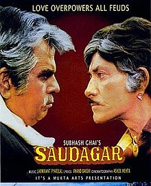 Movie Saudagar  by Sukhwinder Singh on songs download at Pagalworld