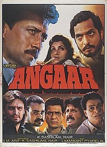 Latest Movie Angaar by Nana Patekar songs download at Pagalworld