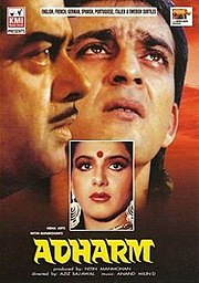 Latest Movie Adharm  by Shatrughan Sinha songs download at Pagalworld