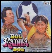 Download Songs Bol Radha Bol Movie by David Dhawan on Pagalworld