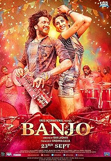 Latest Movie Banjo  by Nargis Fakhri songs download at Pagalworld