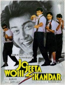 Latest Movie Jo Jeeta Wohi Sikandar by Ayesha Jhulka songs download at Pagalworld