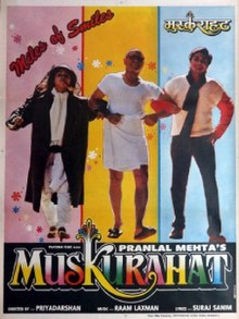 Download Songs Muskurahat  Movie by Priyadarshan on Pagalworld