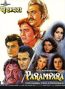 Latest Movie Parampara  by Sunil Dutt songs download at Pagalworld