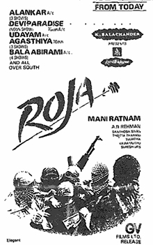 Download Songs Roja  Movie by Productions on Pagalworld