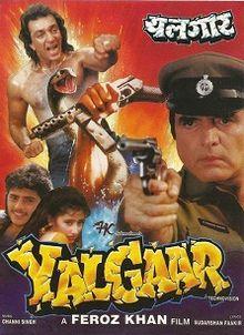 Latest Movie Yalgaar  by Kabir Bedi songs download at Pagalworld