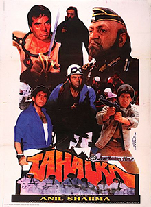 Latest Movie Tahalka by Dharmendra songs download at Pagalworld