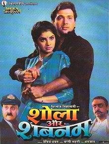 Download Songs Shola Aur Shabnam  Movie by David Dhawan on Pagalworld
