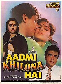 Latest Movie Aadmi Khilona Hai by Reena Roy songs download at Pagalworld