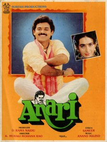 Download Songs Anari  Movie by Productions on Pagalworld