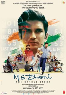 Download Songs M.S. Dhoni: The Untold Story Movie by Fox Star Studios on Pagalworld