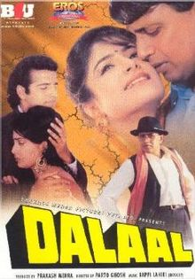 Latest Movie Dalaal by Raj Babbar songs download at Pagalworld