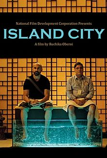 Latest Movie Island City  by Tannishtha Chatterjee songs download at Pagalworld
